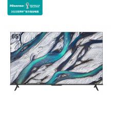 惠普HP m72630 a3黑白数码多功能一体机