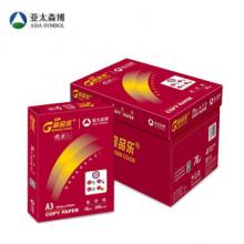 晶彩高品乐复印纸70gA4-5包/箱