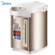 美的(Midea)304不锈钢热水瓶 5L容量PF701-50T