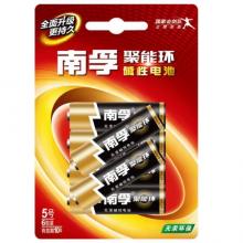 南孚(NANFU) 聚能环5号碱性电池   6粒装