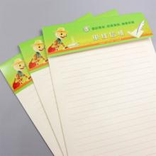 维克多利单线信纸(3本入)