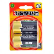 南孚(NANFU)大号1号电池2粒碱性电池