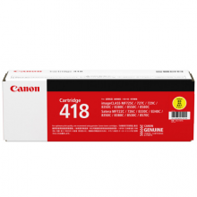 通用耗材 通用耗材 佳能(Canon)CRG-418 Y 黄色硒鼓