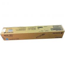 通用耗材 富士施乐 CT201165/C2255 原装碳粉  (单位:支) 青色