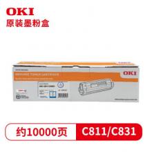 通用耗材 OKI C811/C831 青色墨粉