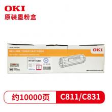 通用耗材 OKI C811/C831品红色墨粉