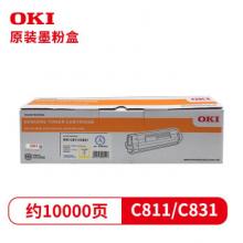 通用耗材 OKI C811/ C831黄色墨粉