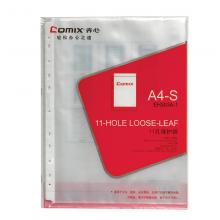 齐心 EH303A-1 11孔文件套/保护袋 A4 0.04mm厚 100个/袋 白色
