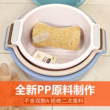 禧天龙脸盆p-1084