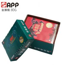 金旗舰 80G/A3复印纸 500张/包