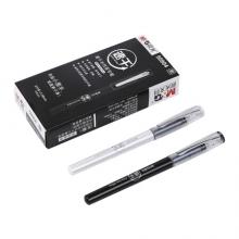 万博manbetx官网 ARP50904全针管直液式走珠水性笔 时尚0.5mm考试笔中性笔