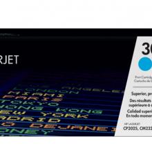通用耗材 惠普HP Color LaserJet CC531A 青色硒鼓