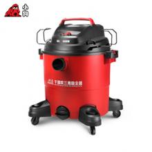 小狗(puppy)干湿吹三用桶式静音家用装修商用吸尘器D-805