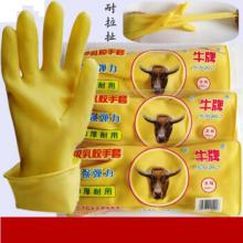 牛牌牛筋胶皮手套