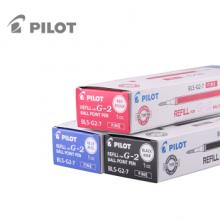 日本 PILOT/百乐BLS-G2-7-B-笔芯