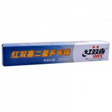 办公用品 红双喜 乒乓球CD40B(10入)