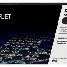 通用耗材 惠普HP CF360A 黑色原装硒鼓508A