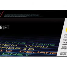 通用耗材 惠普HP 128A 黄色激光打印硒鼓