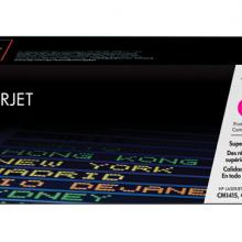 通用耗材 惠普HP 128A 品红色激光打印硒鼓