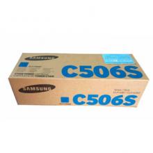 通用耗材 三星CLT-506S墨粉盒 CLT-C506S 青色硒鼓