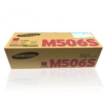 通用耗材 三星CLT-506S墨粉盒CLT-M506S红色硒鼓