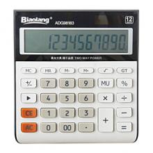 万博manbetx官网双电源金属面板计算器太阳能计算机 财务办公大按键计算器ADG98183