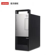 办公设备联想扬天W4092v/i3-8100/4G/500G win10主机+19.5