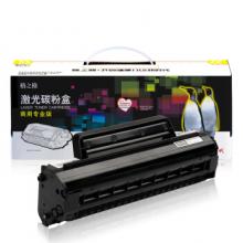 格之格商业专用版硒鼓NT-CL205BK黑色