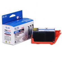 格之格NH-00920XL黑色墨盒 CD975BK
