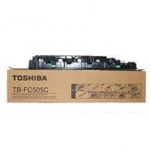 通用耗材 东芝 PS-TBFC505C废粉盒废粉回收盒废粉仓