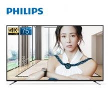 飞利浦(PHILIPS)75PUF6393/T3 75英寸液晶电视机 超大屏幕 金属边框 4K超高清