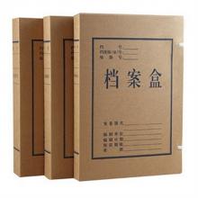 得力 5922 档案盒 A4 10只/包 (单位:包) 黄