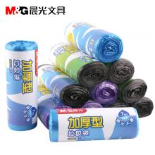 万博manbetx官网垃圾袋加厚型(50*60cm单色)ALJ99407