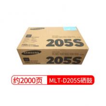 通用耗材三星(SAMSUNG)MLT-D205S黑色硒鼓