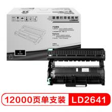 通用耗材联想(lenovo)LD2641硒鼓