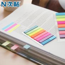 N次贴透明塑料创意指示标签彩色荧光便利分类归档贴办公索引贴 N次贴 34022