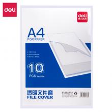 得力(deli)10只A4透明两页文件套 单片夹文件袋 5706
