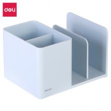 得力(deli)多功能时尚风笔筒 桌面小物件收纳盒 浅蓝9128