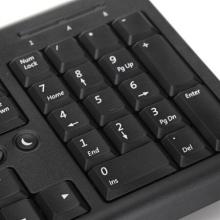 联想(lenovo)有线键盘鼠标套装 公鼠标键盘套装 KM4802A