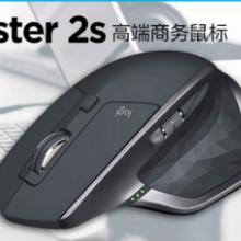 罗技MX MASTER2S 儒雅黑