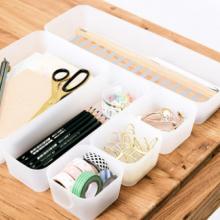 磨砂抽屉整理盒(套装)