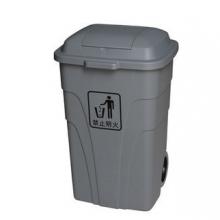 白云灰色漏斗盖垃圾桶135L