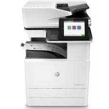 惠普(HP)LaserJet Managed MFP E72525dn 管理型数码复合机