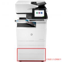 惠普(HP)MFP E77825z管理型彩色数码复合机(打印、复印、扫描