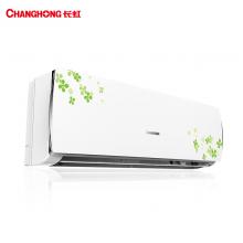 长虹(CHANGHONG)大1匹 壁挂式冷暖静音定速空调KFR-26GW/DHG3+2
