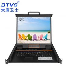 大唐卫士KVM切换器 四合一机柜切换器 DL6908-C 19英寸8口远程版KVM