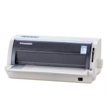 得实(Dascom) DS-700II高负载高速度110列针式打印机 快递单发票连续打印