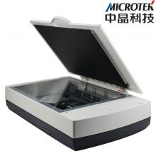 中晶(microtek)D3600K专业印刷品 图片 文档 平板扫描仪A3高清(含上门安装)