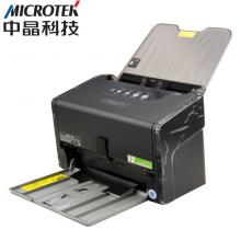中晶(microtek)D340K 高速扫描仪A4 自动双面扫描高清文档扫描(含上门安装)