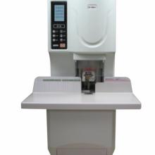 金典全自动液晶装钉机GD-NB200